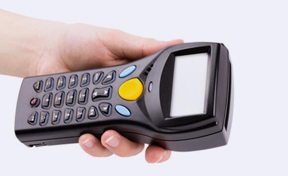 barcode scanner supplier